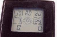 Stimulator screen