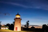 False Duck Island Lighthouse