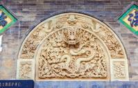 Wutaishan(Mount Wutai) scene-Stone carving dragon