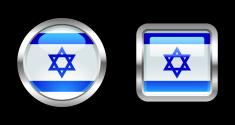 Metallic Glossy Flag | Israel