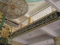 North Jakarta Mosque Interior