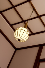 Lamp in a Japanese ceiling