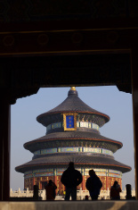 Hall of Prayer for Good Harvests, Tiantan (Temple), Beijing, Chi