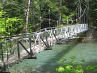 Suspension Bridge Over Green River