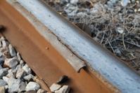 Worn out railroad rail