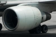 Commercial Passenger Jet Engine