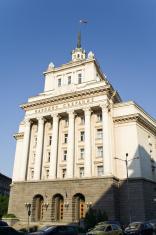 The center of Sofia