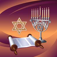 Hanukkah, menorah, torah
