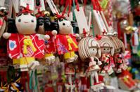 Japanese Dolls on key rings