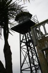 Alcatraz Watchtower