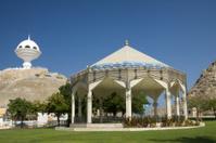 Riyam Park in Muscat Oman