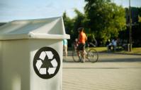Public recycling bin