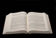 Bible in Biblical Greek