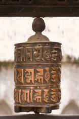 Tibetan prayer mill