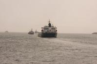 Ships on line