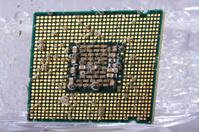 CPU in soda