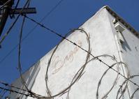 Wire 5