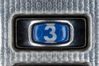 Metal Keypad Key Three