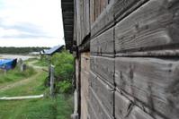 Swedish Country House