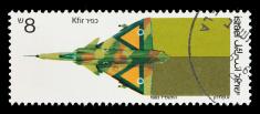 Israel military jet postage stamp