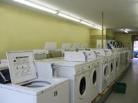 Old Laundromat