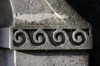 Classical wave design in concrete water fountain