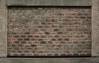 Concrete Framed Brick Wallscape