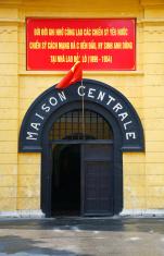 Entrance, Hanoi Hilton prison