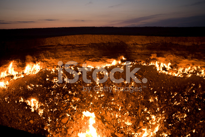 Turkmenistan Natural Gas Fire