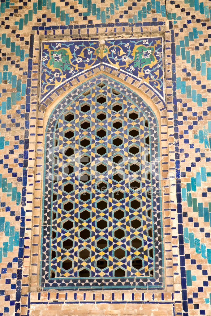 Mosaics And Patterns From Asian Buildings Stock Photos FreeImages Inspiration Asian Patterns