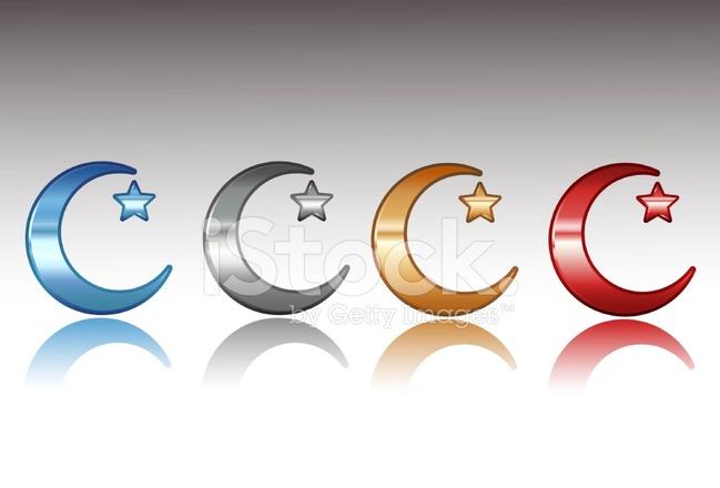 Metallic Crescent Moon Islam Symbol Stock Vector Freeimages