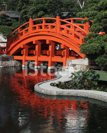 Red Bridge AT Chinese Garden Stock Photos - FreeImages.com