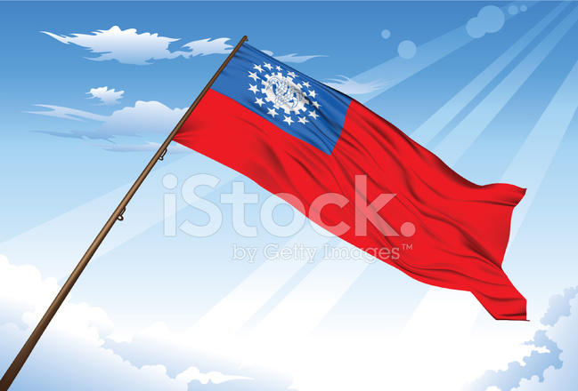 Myanmar Flag Stock Vector - FreeImages.com