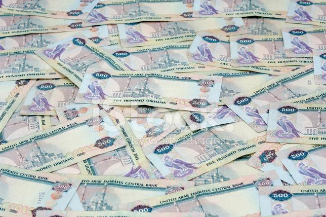 United Arab Emirates 500 Dirham Notes Stock Photos Freeimages