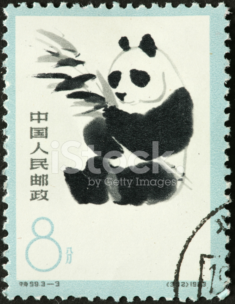 Giant Panda Eating Bamboo on A Chinese Stamp Stock Photos