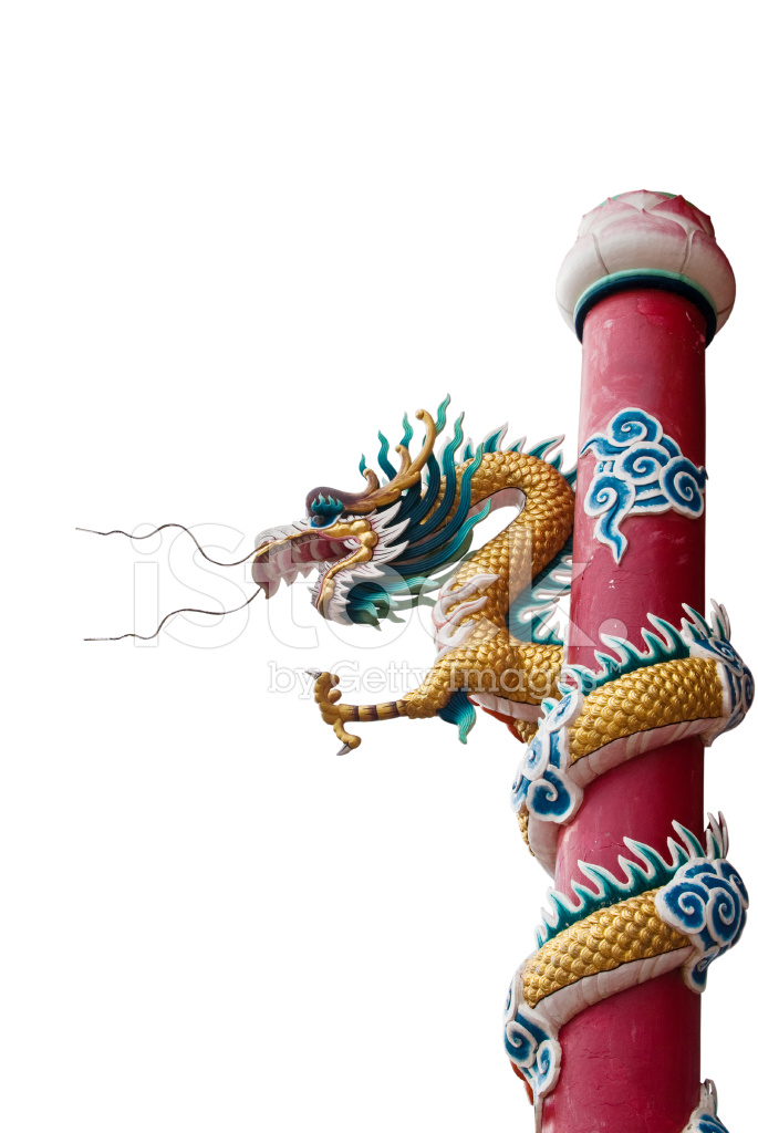 dragon statue isolated with clipping stock photos