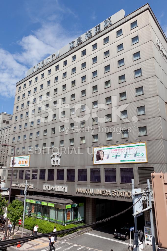 Hotel New Hankyu Osaka Stock Photos