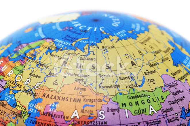 A globe showing russia with a white background stock photos a globe showing russia with a white background gumiabroncs Choice Image