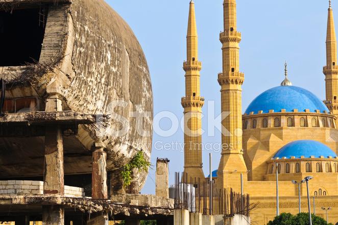 Landmark Buildings In Beirut Lebanon Stock Photos
