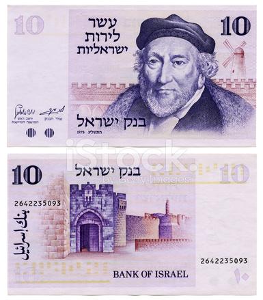 The 100 shekel note is brown