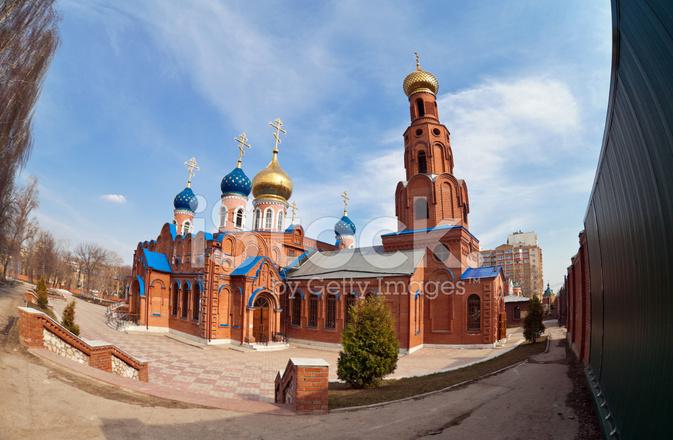 Russian Orthodox Church IN Samara, Russia Stock Photos