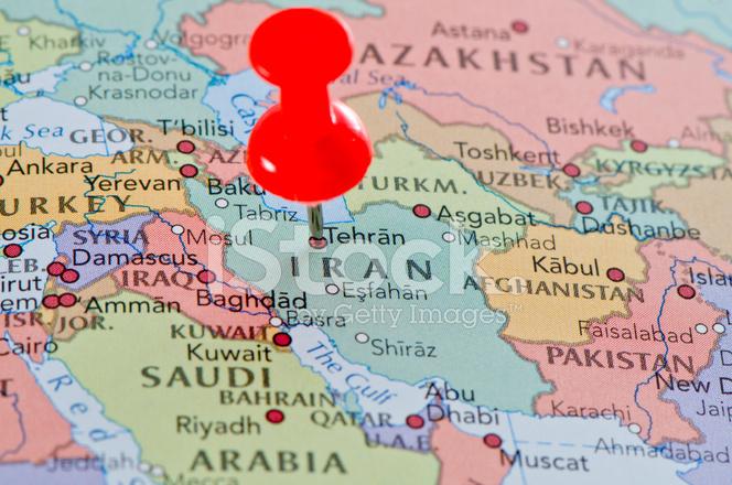 Iran Map Stock Photos - FreeImages com
