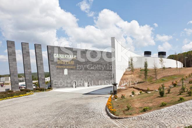 Battle Museum of Canakkale stock photos - FreeImages.com