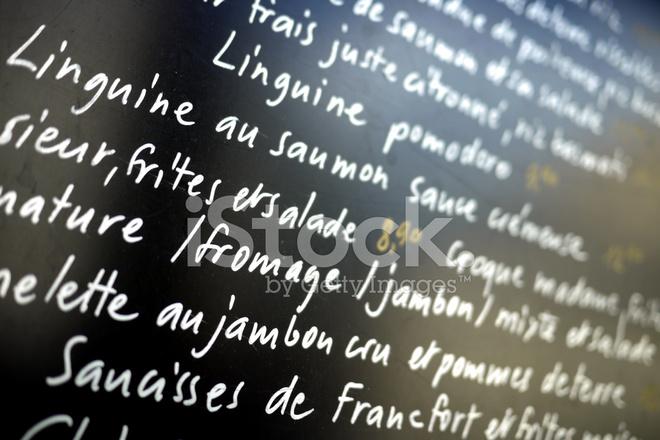 Französisch Schreiben IN Einem Menü Stockfotos - FreeImages.com