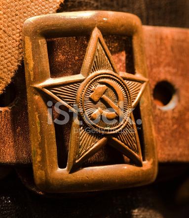 Soviet Union Symbol Stock Photos Freeimages