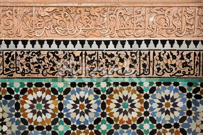 Artesanía Marroquí Fotografías De Stock Freeimagescom