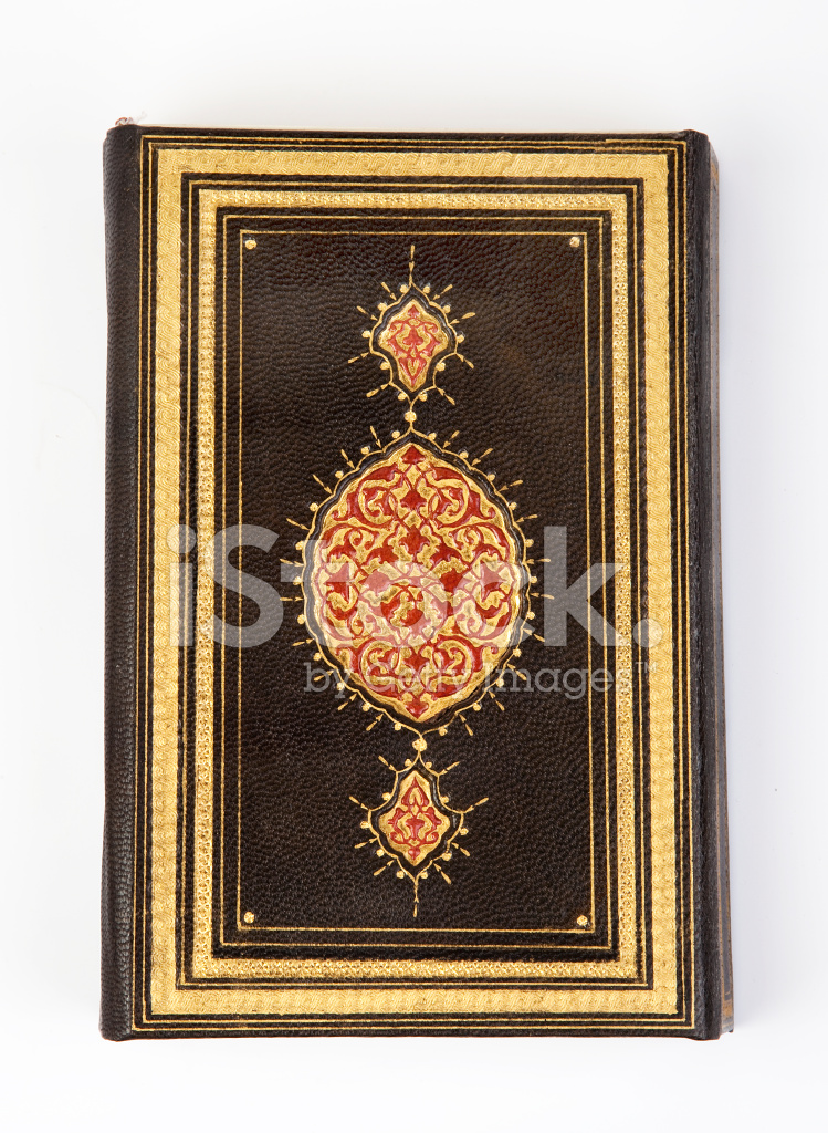Old Leather Book Cover Images : Antique leather book cover stock photos freeimages