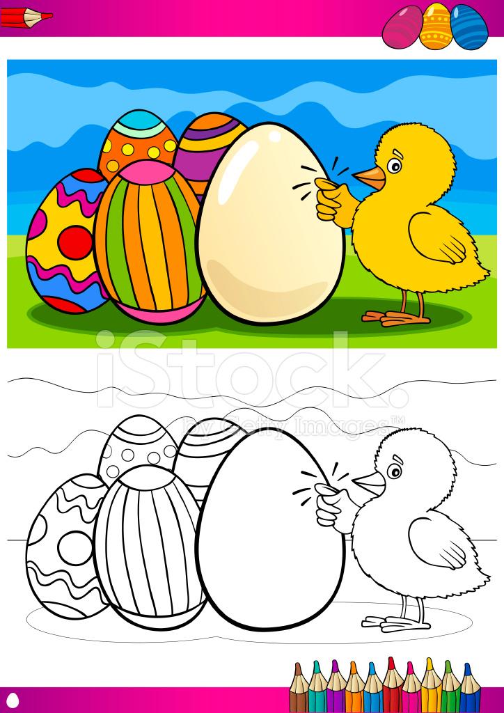 Ilustración De Dibujos Animados De Pollito De Pascua Para