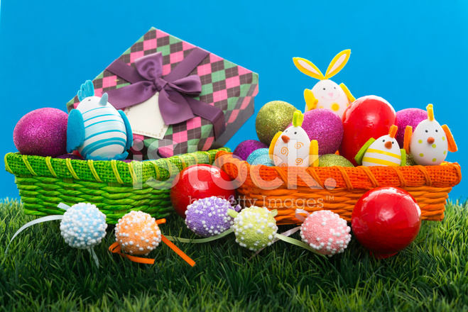 Easter gift box stock photos freeimages easter gift box negle Gallery