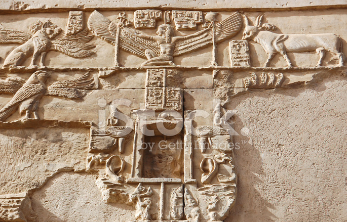 Egyptian carving on temple wall stock photos freeimages